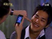 Drama : Taiwanais Easy Fortune Happy Life 17 épisodes[Romance et Comédie]