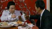 Film : Coréen Frivolous Wife 110 minutes [Romance et Comédie]