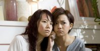 Film : Hong-Kongais Love Is Not All Around 100 minutes[Romance et Comédie]