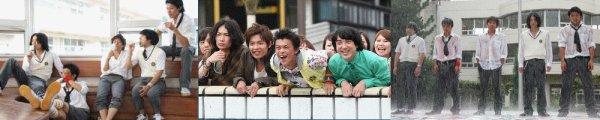 Film : Japonais Surely Someday 122 minutes
