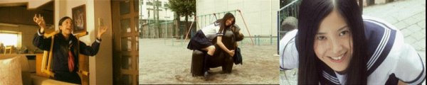 Drama : Japonais Konno-san to Asobo 12 épisodes