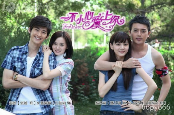 Drama : Chinois Fall In Love 30 épisodes[Romance et Drame]
