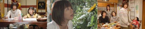 Drama : Japonais Daisuki! 10 épisodes
