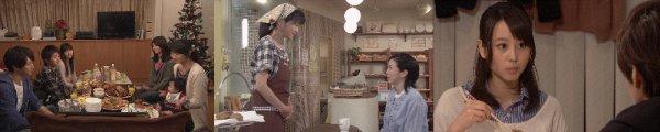 Drama : Japonais Umareru 10 épisodes[Drame et Vie sociale]