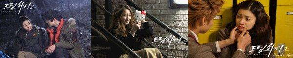 Drama : Coréen Dream High 2 16 épisodes[Romance, Ecole et Musique]