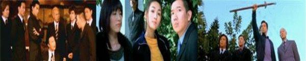 Film : Hong Kongais Enter The Phoenix 104 minutes