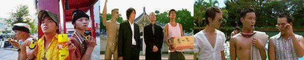 Film : Taiwanais L'été de mes 17 ans (Formula 17) 93 Minutes[Romance et Comédie]
