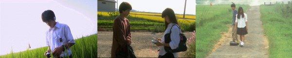 Film : Japonais All About Lily Chou Chou 146 minutes[Drame et Thriller]