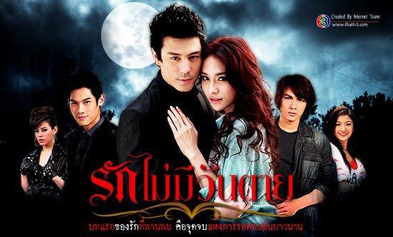 Drama : Thailandais Rak Mai Mee Wan Tay 11 épisodes[Romance, Drame, Action et Fantastique]
