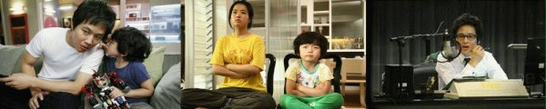 Film : CoréenSpeed Scandal 108 minutes [Comédie et Famille]