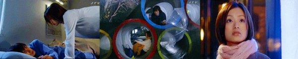 Drama : Japonais Kou Kou Kyoushi 2003 11 épisodes + 1 SP[Romance et Drame]
