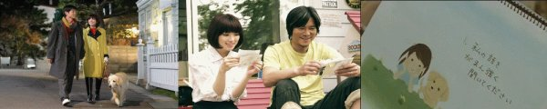 Film : Japonais 10 Promises To My Dog 117 Minutes