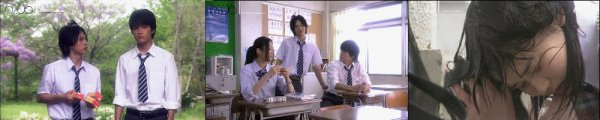 Drama : Japonais Kingyo Club 10 épisodes [Romance, Drame et Ecole]