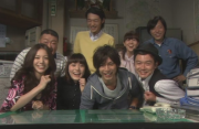 Drama : Japonais Room Of King 9 épisodes