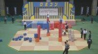 Film : Japonais Robokon 118 minutes[Comédie et Ecole]