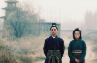 Film : Hong-Kongais Hua Mulan 110 minutes[Arts Martiaux et Guerre]