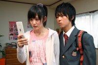 Film : Japonais Keitai Kanojo 114 minutes[Drame, Suspense et Horreur]