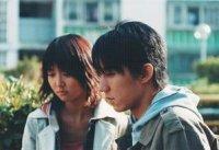 Film : Hong Kongais 2 young 107 minutes[Romance et Drame]