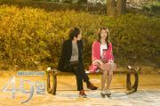 Drama : Coréen 49 Days 20 épisodes[Romance, Drame et Fantastique]
