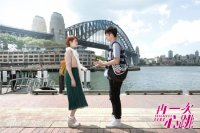 Drama : Taiwanais One more Heartbeat 5 épisodes [Romance et Drame]