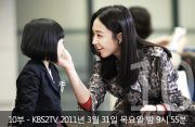 Drama : Coréen The Thorn Birds 20 épisodes[Romance et Mélodrame]