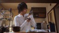 Tanpatsu : Japonais Kimi to Boku 45 minutes