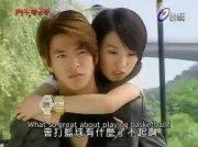 Drama : Taiwanais Bull Fighting 17 épisodes[Romance, Comédie et Sport]