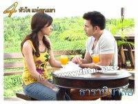 Drama : Thailandais Thara Himalaya 9 épisodes[Romance et Comédie]