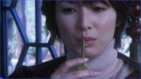 Drama : Japonais Moso Shimai 11 épisodes [Mystère et Erotique]