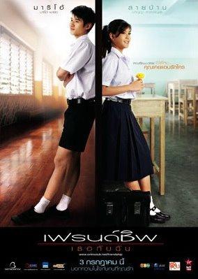 Film : Thailandais Friendship 116 minutes[Romance et Drame]