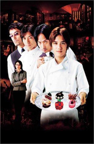 Drama : Japonais Antique 11 épisodes