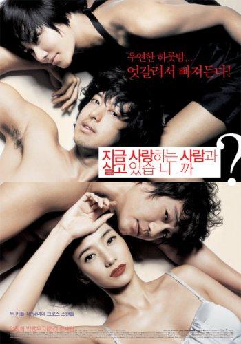 Film : Coréen Changing Partners 116 minutes [Romance et Drame]