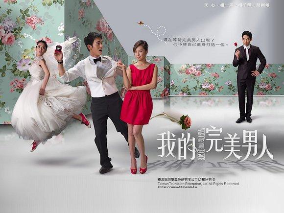 Drama : Taiwanais Who's The One 13 épisodes[Romance et Comédie]