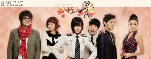 Drama : Coréen I am a Flower Too 15 épisodes[Romance et Comédie]