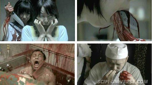 Film : Japonais et Américain The Machine Girl 96 minutes[Action, Comédie, Horreur et Epouvante]