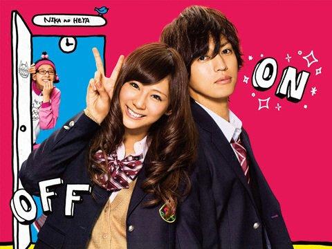 Drama : Japonais Switch Girl Saison 2 8 épisodes[Romance, Comédie et Ecole]