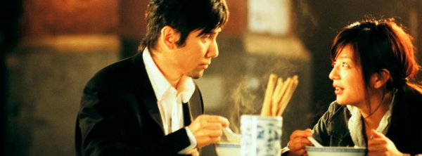 Film : Chinois The longest night in Shanghai  110 minutes[Romance et Drame]