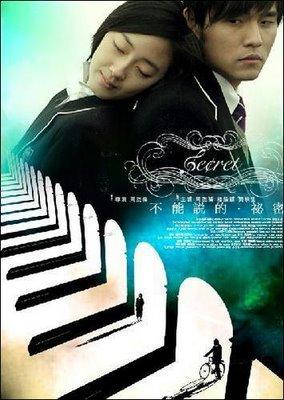 Film : Taiwanais Secret 100 minutes[Romance, Drame et Musique]