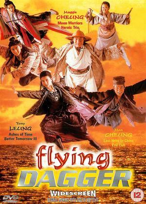 Film : Taiwanais Flying Dagger 80 minutes [Action, Fantastique, Comédie, et Art Martiaux]