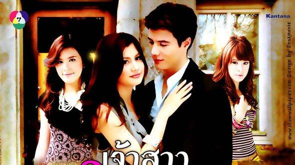 Drama : Thailandais Bride For Money 13 épisodes[Romance et Comédie]