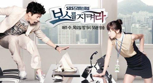 Drama : Coréen Protect The Boss 18 épisodes[Romance et Comédie]