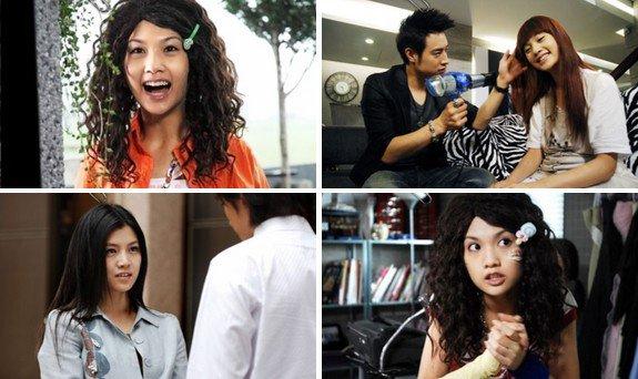 Drama : Taiwanais Miss No Good 14 épisodes [Romance et Comédie]