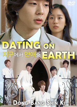 Film : Coréen Dating On Earth 84 minutes