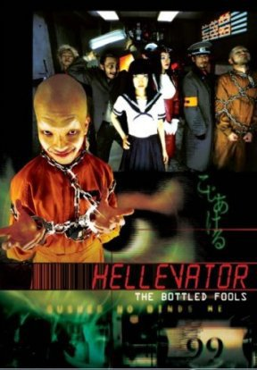 Film : Japonais Hellevator 96 minutes
