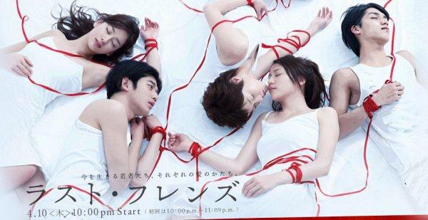 Drama : Japonais Last Friends 11 épisode + 1 SP
