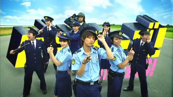 Drama : Japonais Beginners! 10 épisodes[Romance, Comédie, Ecole et Policier]