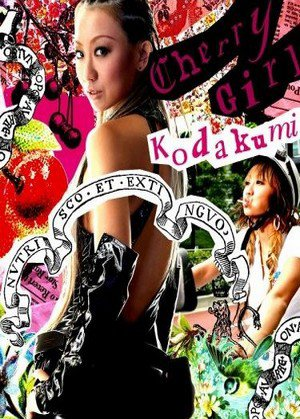 Film : Japonais Cherry Girl 52 minutes[Action et Drame]