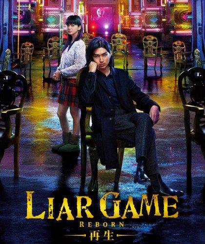 Film : Japonais Liar Game: Reborn 130 minutes[Drame et Thriller Psychologique]