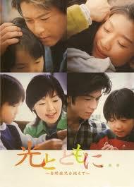 Drama : Japonais Hikari To Tomo Ni 11 épisodes[Drame, Maladie et Vie sociale]