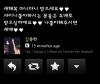 Onew & Jonghyun New Year Twitter Update !!